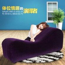 Секс инструменты для продажи top S-тип надувные Секс диван кресло подушка секс мебель взрослые игры эротические сексуальные игрушки секса для мужчин и женщины.