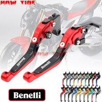 Motorcycle Folding Extendable CNC Moto Adjustable Clutch Brake Levers For BENELLI TNT 125 135 TNT125 TNT135 2016 2017