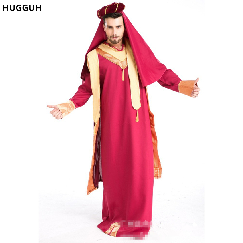 HUGGUH New Male Clothes Halloween Masquerade Arab Man Costume Role Play Indian Father Tribal Chief Cosplay Costume H15722