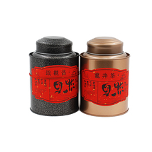 Xin Jia Yi Packaging Metal Box Golden Black Round Large Tea Tin Box Coffee Food Container Gig Tin Cans Supply Free Paper Sticker xin jia yi packaging square small tin box matcha mini tin can manufacturer coffee cookie square metal box package with lid