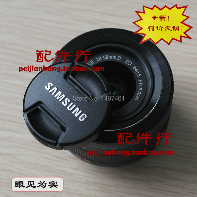 New 40 5mm front Lens cap center pinch Snap on cover for Samsung NX1000 NX2000 NX3000