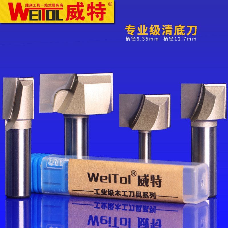 Weitol 1pcs 1/4 or 1/2 inch cleaning bottom bit woodworking tools CNC engraving bits router bit wood tools 1pc cleaning bottom router bit cutter cnc woodworking clean bits 1 2 shank dia