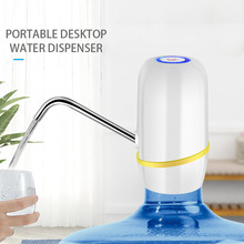 New Portable Mini Water Dispenser Smart Wireless Electric Pump Automatic Water Pump USB Charging Water Bucket for Bottle Popular new water pump for 4jb1 sh60 hd307 sk60 8 94310 251 0