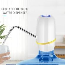 New Portable Mini Water Dispenser Smart Wireless Electric Pump Automatic Water Pump USB Charging Water Bucket for Bottle Popular стоимость