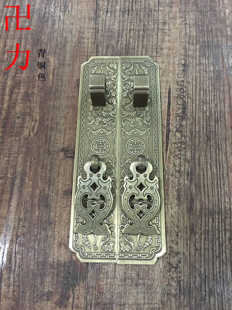 Upset edition! Chinese antique furniture accessories wardrobe handle copper top cabinet cabinet door handle copper bat chinese furniture decorative copper accessories cabinet door latches lock long semicircle decoration accessories