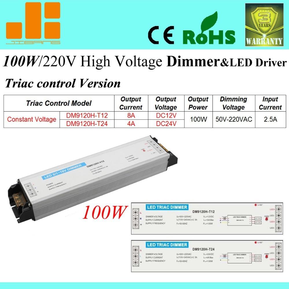 Free Shipping 220V Triac analog dimmer, Triac dimming 100W LED driver, 1 channel DM9120H-T series