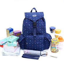 Thermal Insulation Mummy Maternity Bags for Baby Stuff Travel Backpack Baby Diaper Bags with Nursing Bottle Bag Stroller Straps(China)