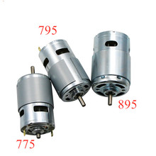 775/795/895 12V high speed DC Motor double ball bearing Large Torque copper wire With cooling fan Low Noise Electronic Component