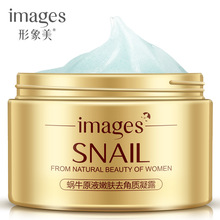 images Snail Rejuvenation Cream Whitening Hydrating Grind Arenaceous Acne Blackhead Remove Exfoliating Clean Gel Face Care