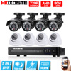 2000TVL 720P HD Indoor Outdoor CCTV Camera Security Camera System 1080N Home Video Surveillance DVR Kit