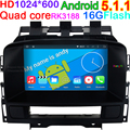 Android Vehicle Computer DVR Stereo Car GPS DVD Player for Vauxhall Astra Buick Verano Opel Astra 2008 2009 2010 2011 2012 2013