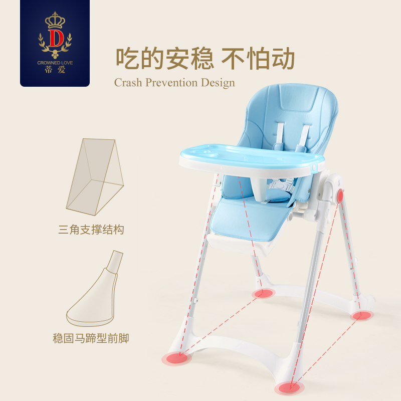Babyfond Baby Child Seat Chair Multifunctional Portable Folding Chair For Baby To Eat Baby Table Chair 2018 teenage girls clothing sets summer casual children clothing kids clothes toddler girls suits t shirts tops plaid skirts