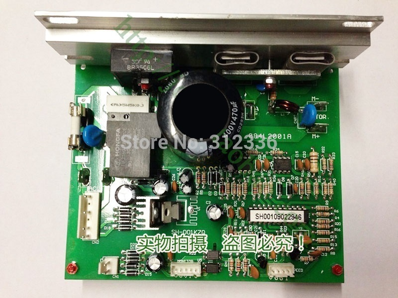 Free Shipping SHUA motor controller treadmill SH-5507 motherboard control circuit board computer under control board accessories fast shipping dc motor for treadmill model a17280m046 p n 243340 pn f 215392