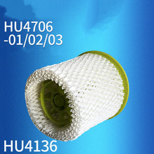 Water Humidification Filter HU4136 For Philips Humidifier HU4706 HU4701 HU4703 HU4901 HU4902 HU4903