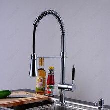 Бесплатная доставка Высочайшее качество полированной Chrome Кухня смесителя из латуни кухонная раковина коснитесь и горячей и холодной воды смесители
