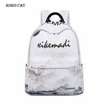 Fashion Color Water Resistant Leather Women Backpack Flower Printing Female School Rucksack Girls Daily College Laptop Bagpack