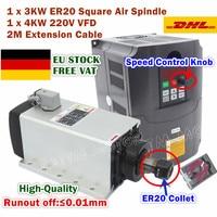 [EU SHIP&Free VAT] Square 3KW ER20 220V Air Cooled Spindle Motor Quality runout off 0.01mm 4 bearing & 4KW VFD for Engraving