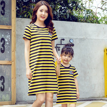Family Matching Causel Clothes Mother Daughter Dresses Yellow and Black Striped Sisters Dress family Look little girls clothing