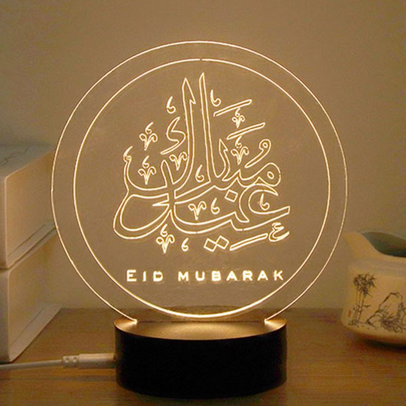USB Powered Creative 3D EID Mubarak LED Night Light Table Lamp For Eid Ramadan Mubarak Party DecorationUSB Powered Creative 3D EID Mubarak LED Night Light Table Lamp For Eid Ramadan Mubarak Party Decoration