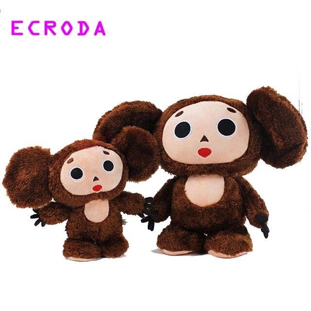 Hot Russian Novelty Gift Cute Monkey Stuffed Animal Cheburashka Toy