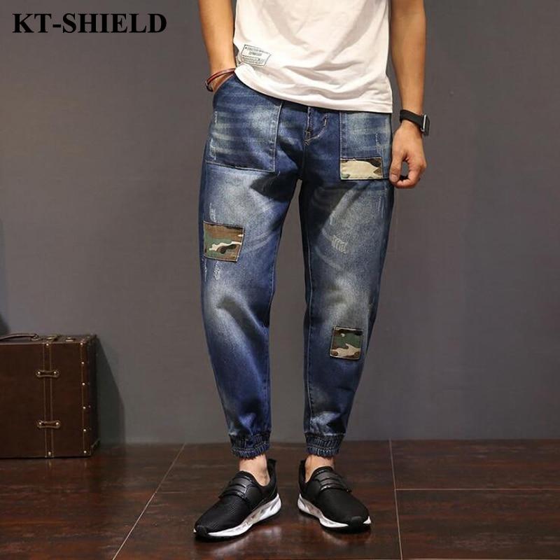Spring Harem Pants Men Fashion Jeans 2017 New Brand designer Denim Pants For Man Hip Hop