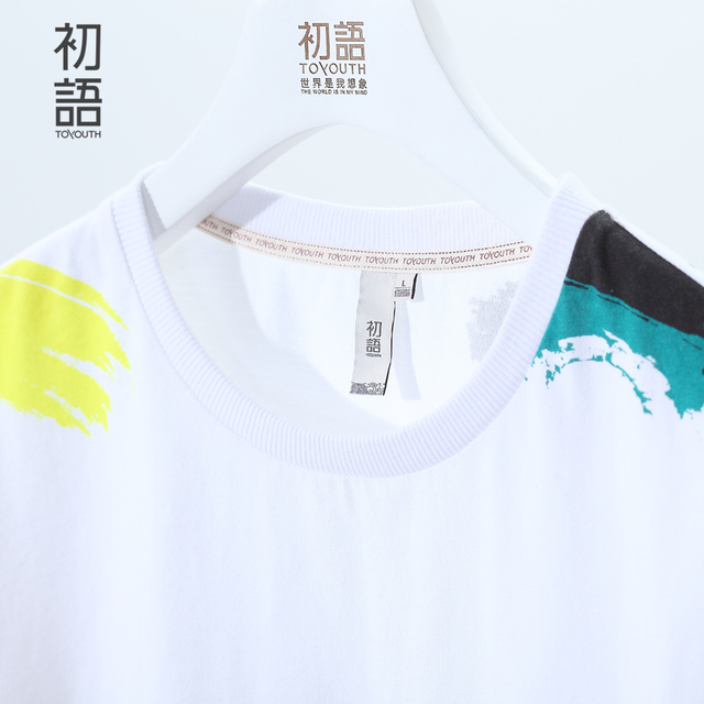 Colourful Half Sleeve Round-Neck Cotton T-Shirt