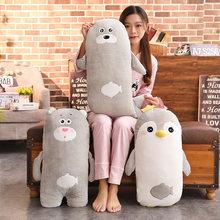 Cute Animal Plush Pillow Toy Plush Sea Lion Bear Penguin Toy Marine Life Cartoon Pillow Baby Sleeping Cushion Decoration Gift(China)