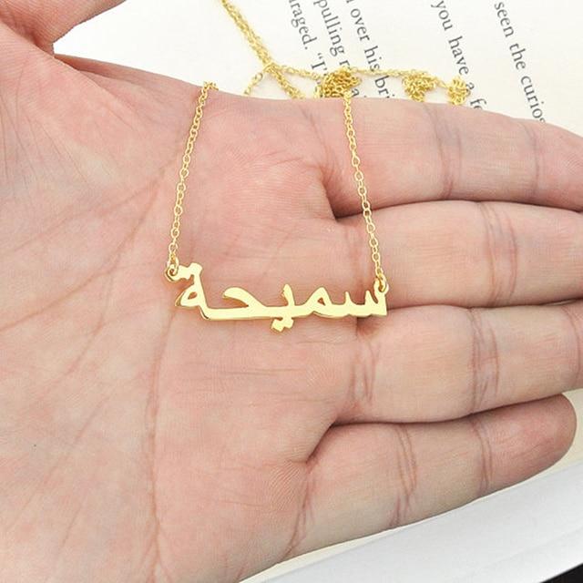 Hồi giáo Trang Sức Cá Tính Phông Chữ Mặt Dây Chuyền Dây Chuyền Thép không gỉ Dây Chuyền Vàng Tùy Chỉnh Tên Tiếng Ả Rập Cổ Nữ Phù Dâu Tặng