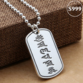S999 sterling silver jewelry retro Thai silver pendant six words mantra Ming curse pendant men and women smooth tag pendants