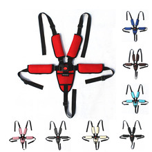 Five-point safety belt Stroller accessories Universal Seat and chair Crotch shoulder protector Yoyo Yoya plus Babyyoya