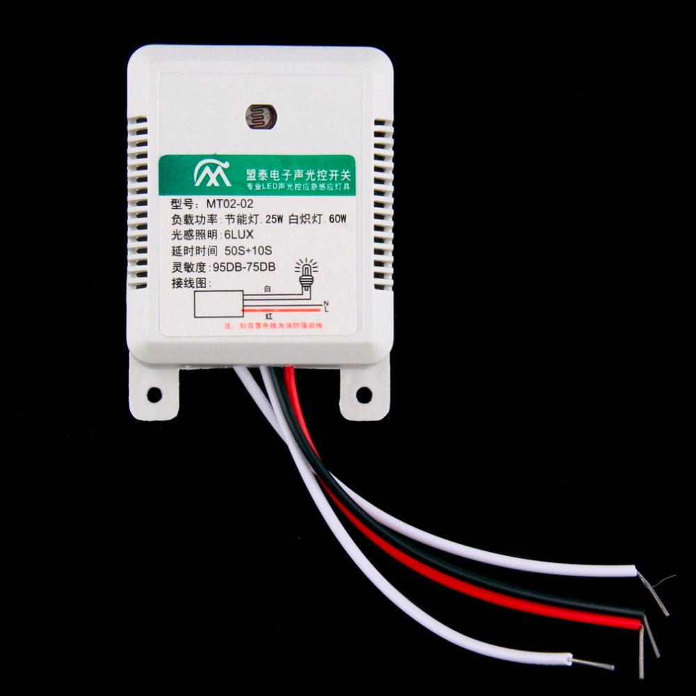 New 1pc MT02-02 95DB-75DB Intelligent Auto On Off Light Sound Voice Sensor Switch Time Delay AC 160-250V Hot Worldwide