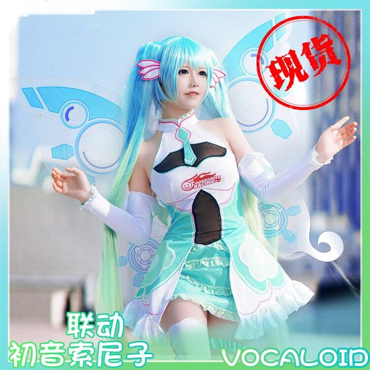 2019 VOCALOID V Girl Racing Miku Hatsune Miku Racing suits wings Cosplay Costume Women Dress For Women