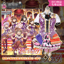 Hot Anime THE IDOLM@STER Cosplay Costume Starlight Stage 2nd Anniversary Shimamura Uzuki Shibuya Rin Mio Lolita dress A
