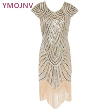 2017 New Arrival Women Sequins Dress Tassel Woven Retro Dresses Evening Party Dress Party Sexy Dress Short Sleeve YM096