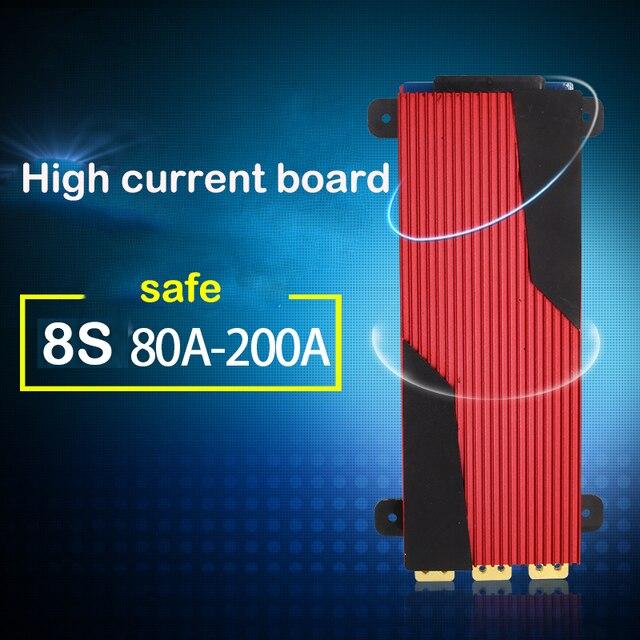 8S 24V LiFePO4 lityum pil koruma levhası yüksek akım Ebike 80A 100A 120A 150A 200A denge fonksiyonu 8 hücre paket PCB BMS