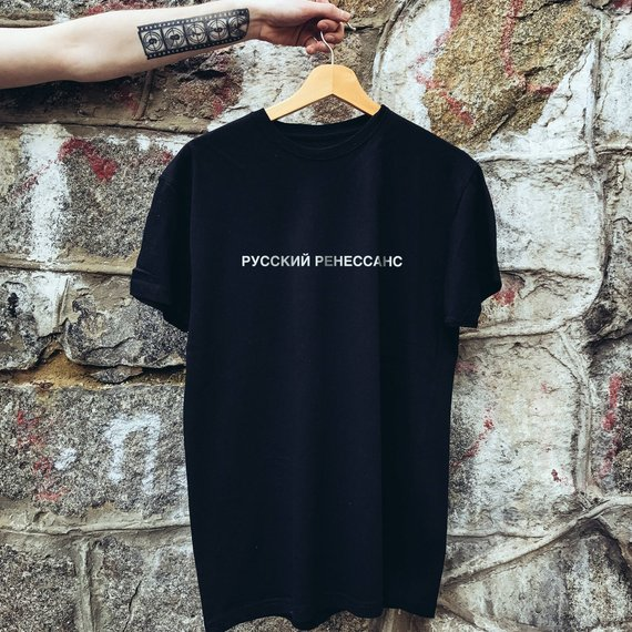 Sugarbaby Russian Renaissance T shirt gosha rubchinskiy cyrillic print Tumblr trends white and black Unisex t-shirt Drop ship