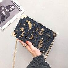 Moon Stars Box Bag Women Velvet Mini Crossbody Fashion Brand Designer Squre Handbags With Chains National Embroidery Korean