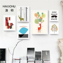 Абстрактные настенные плакаты от бренда haochu с животными буквами