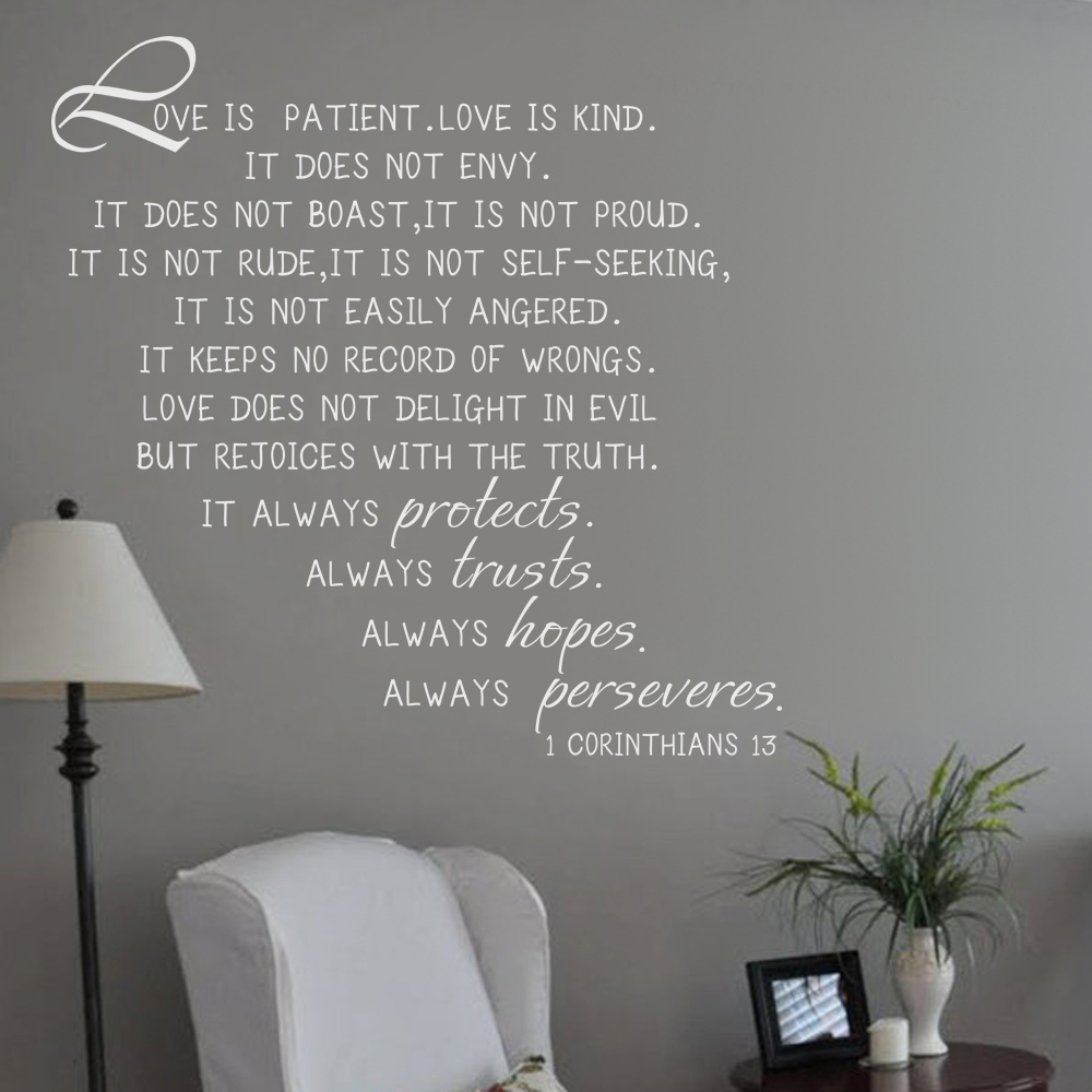 Love Is Patient Quote Love Is Patient Love Chapter Bible Verse Wall Decal Quote Vinyl