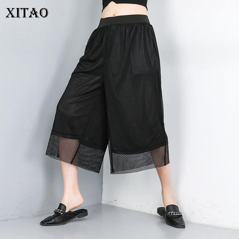 XITAO Lace Perspective   Pants   Women Clothes 2019 Elastic Waist False Two Piece Korea Fashion   Wide     Leg     Pants   Wild Joker WLD1554
