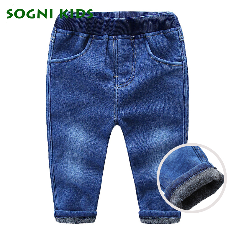 Winter Jeans for Baby Boys Girls 2018 Winter Warm Pants with Fleece Legging Pants Children Denim Trouser Fashion Kids Clothes simplee kids 2018 winter jeans for kids fashion girls jeans warm with velvet thick boys jeans blue children denim trousers pants