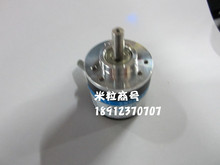 Freeshipping DLC-102.4BM-C05L codificador fotoelétrico