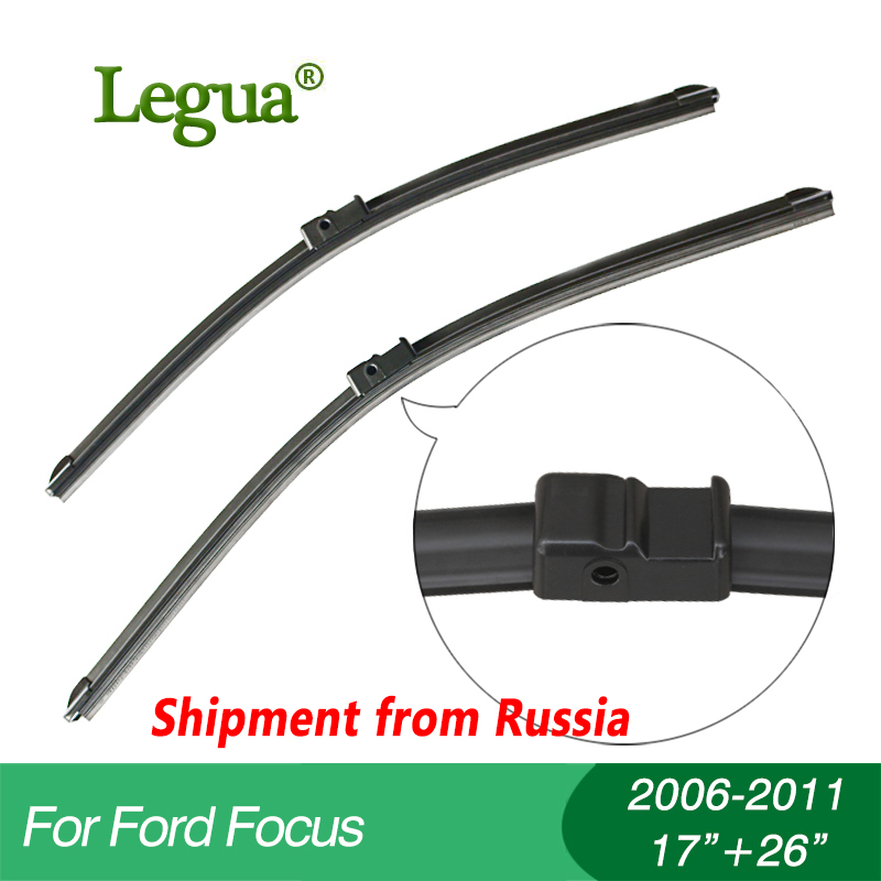 "Legua car winscreen Wiper blades for Ford Focus(2006-2011),17""+26"",Boneless, windshield, wiper rubber"