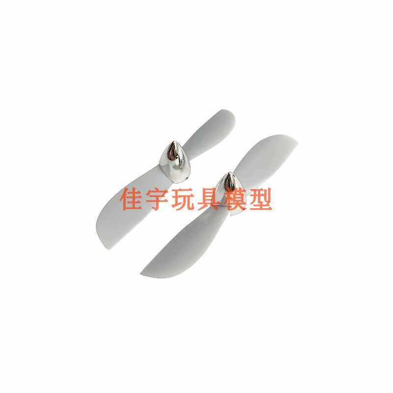 GD006 RC aeroplano piezas de repuesto motor hélice tren de aterrizaje cinturón de luz receptor cargador control remoto piezas de plástico