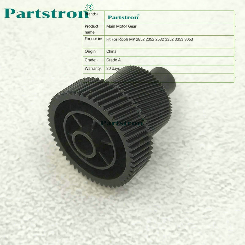 Parstron  Main Motor Gear For Use In Ricoh MP 2352 2353 2852 2853 3352 3353 Main Drive Gear Copier Parts