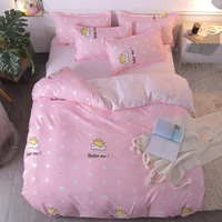 Pink Polyester Sanding Fabric Bedding Set Queen Size Girls Bed Cover Duvet Sets Better Me Pattern Kids Beddings and Bedclothes