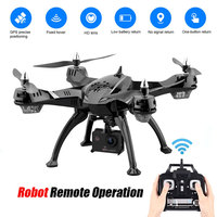 Full HD 1080P Camera 5G RC Drone Airplanes Quadcopter Headless 2.4GHz FPV GPS Positioning Gimbal Photo Recording Adjustable