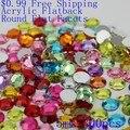 Rhinestones de acrílico 0.99 Muchos Colores 5mm 300 unids Facetas Posterior Plana Redonda Plana Pegamento En los Artes DIY Nails Art Decoraciones