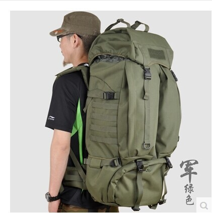 HIgh Quality Huge Capacity Women/Men Unisex Outdoor Backpack ...