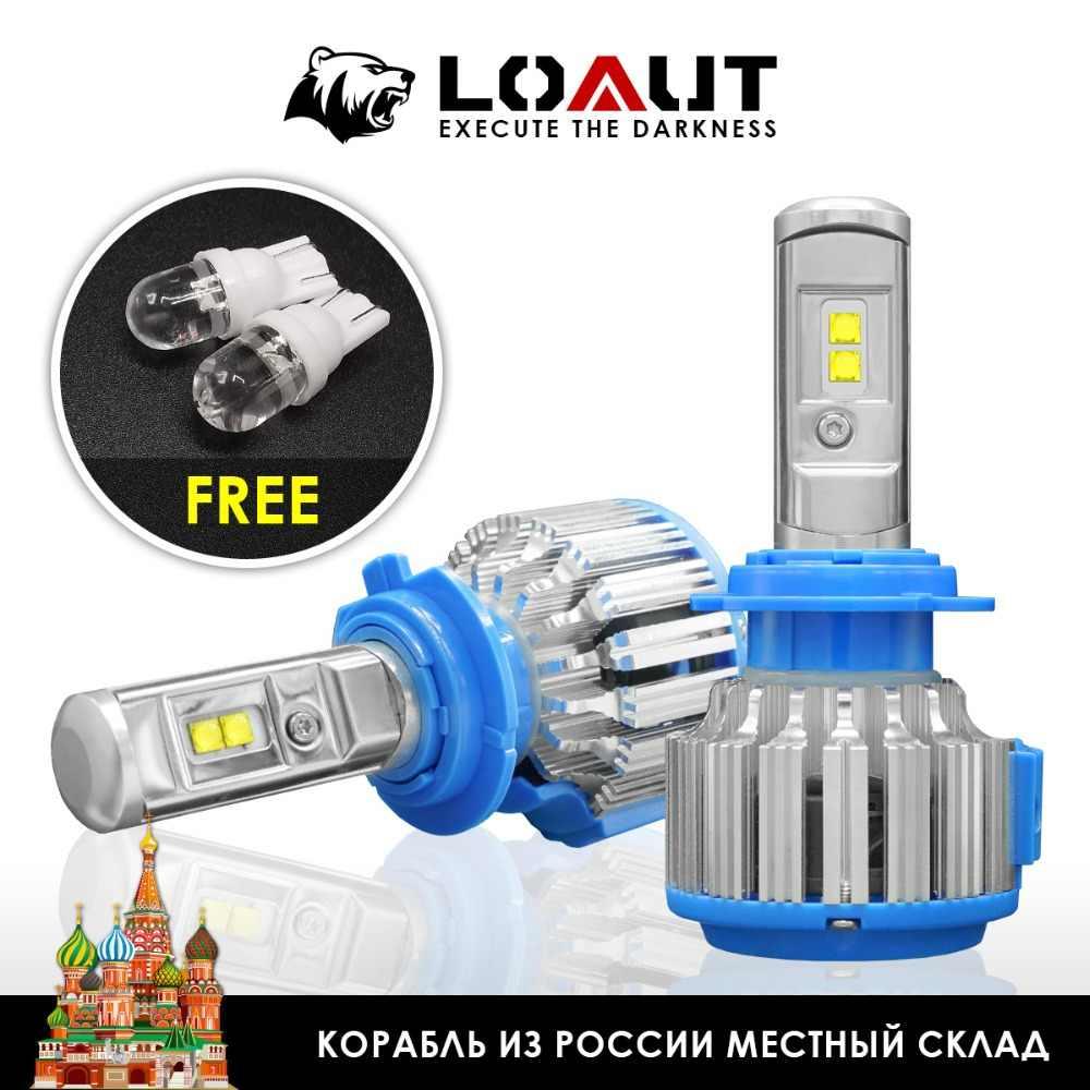 RU مجاني T1 توربو سيارة العلوي H7 H4 LED H8/H11 9005 9006 H1 H3 9012 H13 9004 9007 70W 7000lm السيارات لمبة كشافات 6000K ضوء